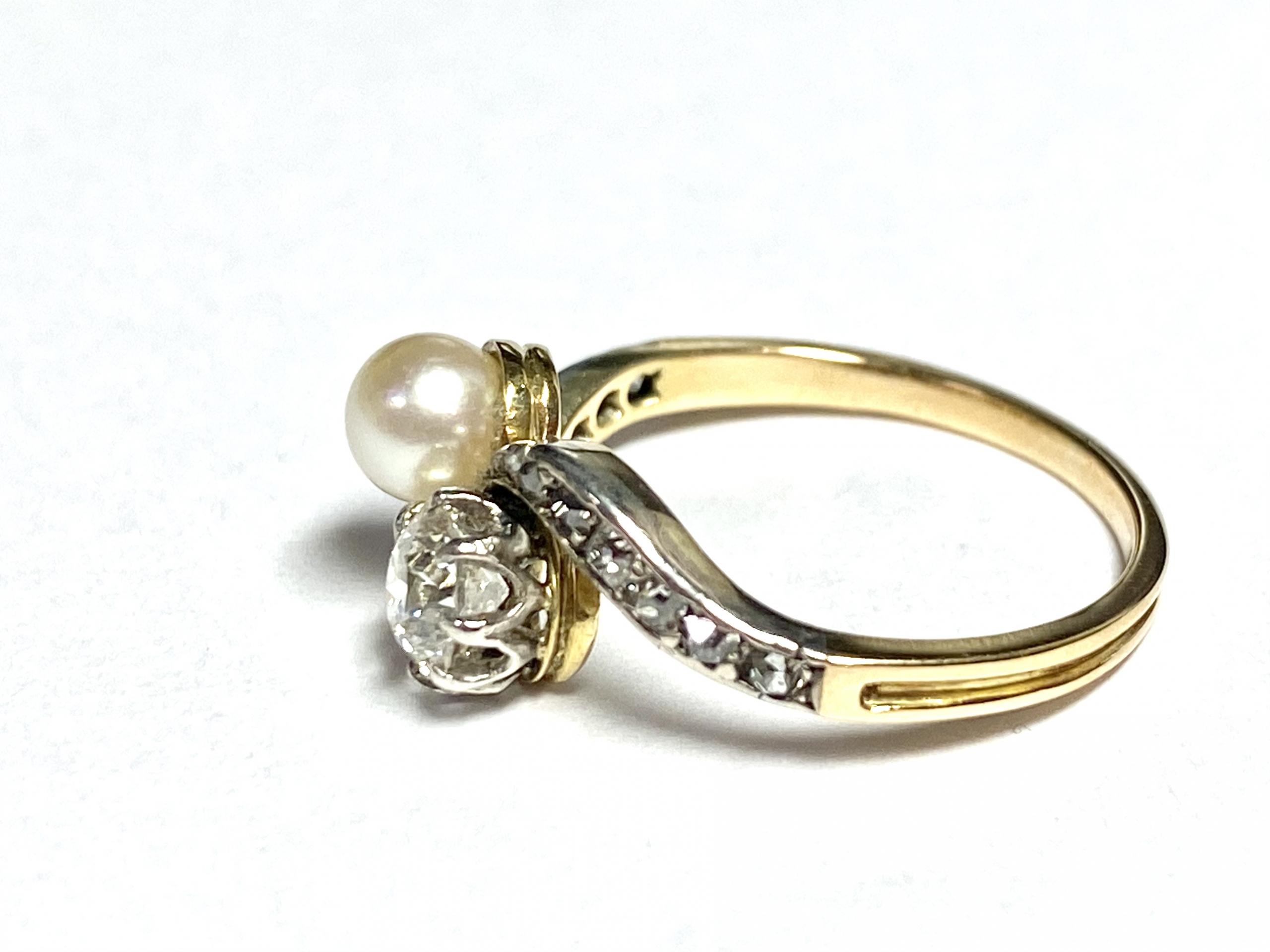 [写真]ダイヤモンド&パールリング