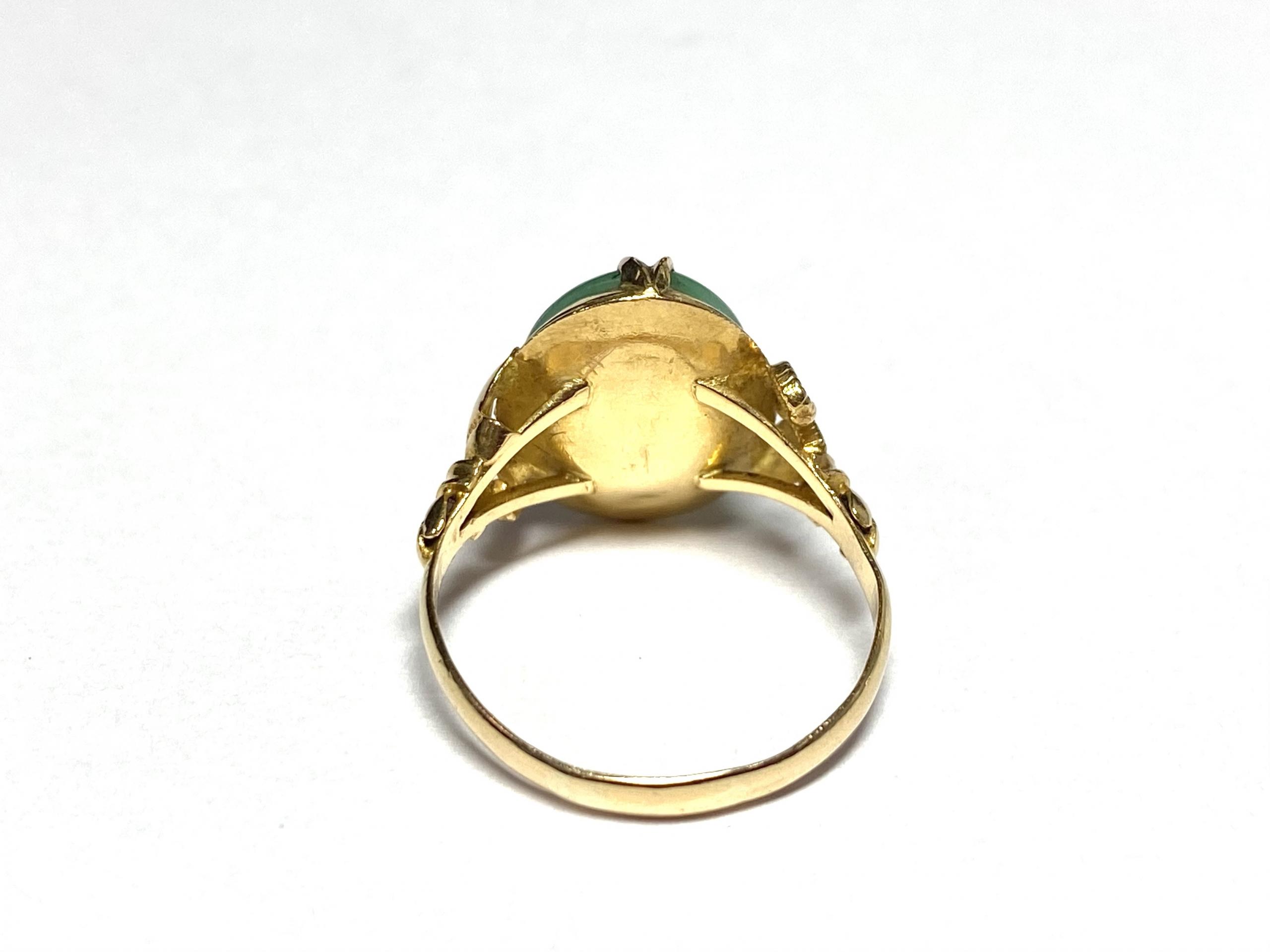 [写真]翡翠のリング
